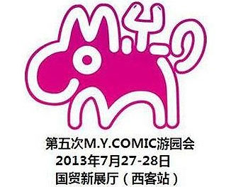 M.Y.COMIC()(MYC5)